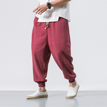 New Japanese Style High Quality Linen Loose Feet Pants Large