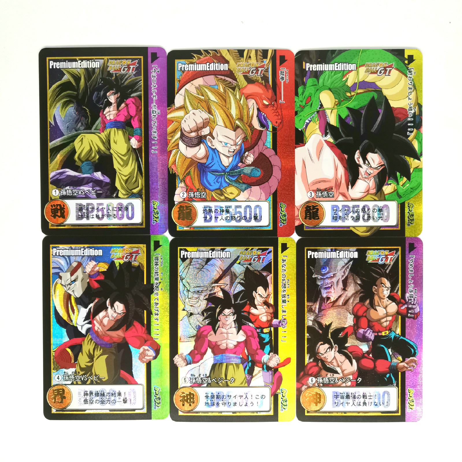 9pcs Super Dragon Ball GT Super Saiyan 4 Bronzing Heroes Battle Card Ultra Instinct Goku Vegeta Game Collection Cards