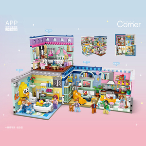 LOZ City Street House Corner Shower Living Room Bedroom Kitchen Model DIY Mini Blocks Bricks Building Toy for Children no Box