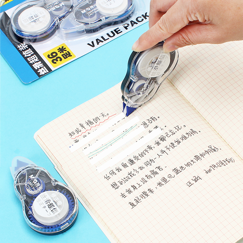 M&G Correction Tape Roller 6M*7mm/8M*5mm/12M*5mm Long Correct Tape Sticker Corretiva Papeleria Stationery Office School Supplies