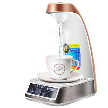 Instant water dispenser Small home office dormitory desktop automatic pumping water dispenser Intelligent water dispenser