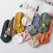 Medias de algodón japonesas para mujer, calcetines cortos de tobillo bordados, Corazón Dorado, 10 pares, novedad