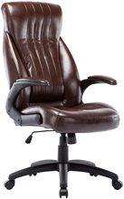 Computerstuhl aus Kunstleder, Ergonomischer Bürostuhl, Langlebiger Chefsessel