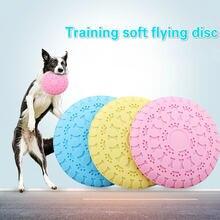 Летающий диск резиновые жевательные игрушки для собак кормления