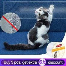 Защитная Клейкая лента для дивана с защитой от царапин кошек