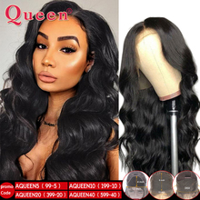 Body Wave Lace Front Human Hair Wigs Remy Hair Wigs