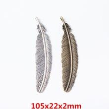 8 штук Ретро металлический сплав цинка перо кулон для DIY Ювелирные ожерелья ручной работы изготовление 6696