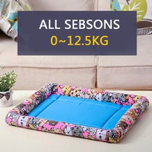 Pet Bed Dog Products For Small Medium Large Dog Soft Pet Bed For Dogs Washable House For Cat Puppy Cotton Kennel Mat