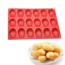 18 Even Madeleine Shell Silicone Madeleine Cookie Mold 100% Platinum Silicone Shell Biscuits Cake Bakeware Tools
