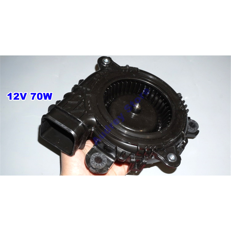 Japan 12V 70W DC Brushless Turbine Fan Air Blower 100HZ PWM Speed Regulation Automobile Cooling