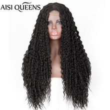 AISI QUEENS Synthetic Wigs Long Curly Black Wig for Black Women Middle Part Hairline High Temperature Fiber