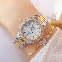 Relojes de lujo de cuarzo con diamantes para mujer, pulsera femenina de acero inoxidable, dorado y plateado