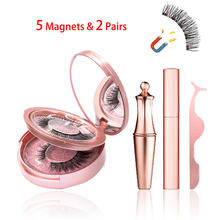 2 Pairs Magnetic Eyelashes with 5 Magnets False Lashes Eyeliner Eyelash Clip Reusable Extension Makeup Tool Set