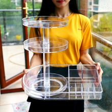 Height Adjustable Acrylic Makeup Organizer 360 Degree Rotating Cosmetics Storage