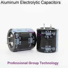 Condensateurs électrolytiques en aluminium 63v 6800uf, bonne qualité, DIP Radial 63v 6800uf, tolérance 20%, taille 30x30 20%, 1 pièce