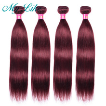 My Like Pre-colored Peruvian Hair 4 Bundles 99j Burgundy Non-remy Human Extensions Wine Red Straight Weave