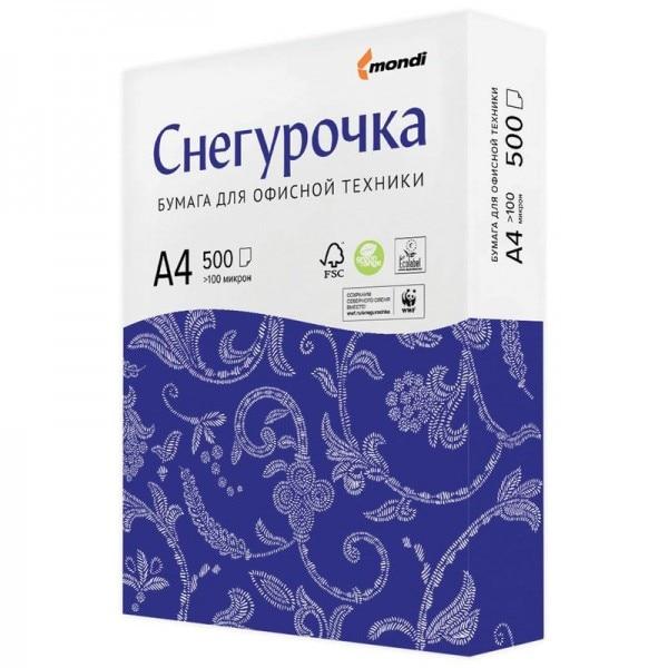 Бумага Снегурочка формат А4 500 листов класс С CIE 146%, яркость 96%