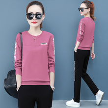 2019 women set the new summer wear long sleeve T-shirt mom spring and autumn period leisure two-piece outfit