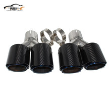 Car exhaust pipe tail nozzle Y-shaped double nozzle carbon fiber twill grilled blue tail throat four-out tail throat silencSZ008