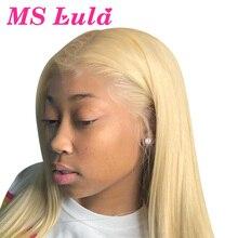 Şeffaf düz 8  30 inç 613 dantel ön peruk bal sarışın renk dantel ön İnsan saç peruk kadınlar için brezilyalı remy 150%