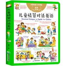 Книга с картинками на английском языке для детей книга раннего