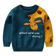 Детский пуловер для детей свитер одежда мальчиков; Сезон осень