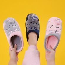 Cartoon dziecięce buty śliczne rodzinne kapcie Mon i buty dziecięce na jesień zima strona główna bawełniane buty klapki damskie Size24-45 tanie tanio Damsko-męskie 13-24m 25-36m 4-6y 7-12y 11cm 11 5cm 12cm 12 5cm 13cm 13 5cm 14cm 14 5cm 15cm 16cm 17cm CN (pochodzenie)