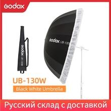 Godox UB 130W 51in 130 سنتيمتر مكافئ أسود أبيض عاكس مظلة استوديو ضوء مظلة مع الأسود الفضة الناشر غطاء القماش