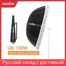 Godox – parapluie de Studio réfléchissant, noir et blanc parabolique, 51 pouces, 130cm, avec housse de diffusion noir et argent
