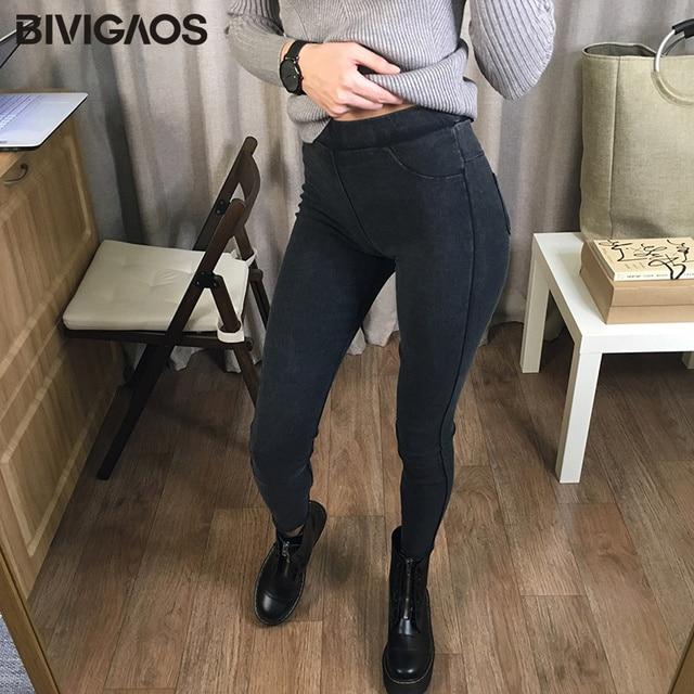 BIVIGAOS Women Jeans Leggings Casual Fashion Skinny Slim Washed Jeggings Thin High Elastic Denim Legging Pencil Pants For Women 4