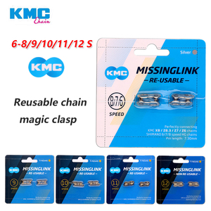 Image 5 - 2 Pairs KMC  Bicycle Chain Missing Link 6/7/8/9/10/11/12 Speed Bicycles Reusable Chain Magic Clasp Silver Gold