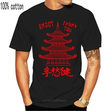 CHINESE TAKE OUT FUNNY HUMOR CHINA COMEDY HALLOWEEN FOOD COSTUME WOMENS T SHIRT