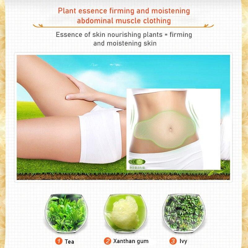 减肥贴-5