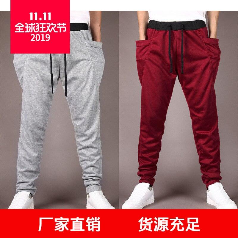 Men's Athletic Pants Korean-style Men'S Wear Trend Harem Pants MEN'S Trousers Resist Catwalks Pants Hot Selling X62