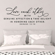 our family founded on truth joined in love kept by god bible verse quote wall sticker inspiration quote decal vinyl home decor Love Each Other With Genuine Affection Vinyl Art Decals Quote Bible Verse Wall Stickers Decor WL1788