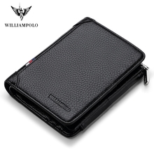 WILLIAMPOLO  Luxury brand Leather 100% Handmade Fashion 3 Bifold Striped Wallet Coin Pocket Men  PL265 цена