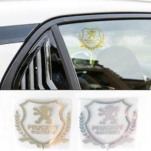 3d наклейка на окно автомобиля золотого и серебряного цвета