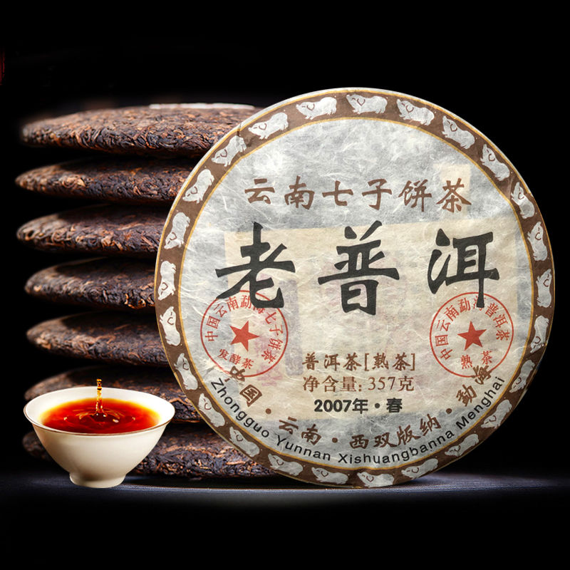 Chinese Pu'er Tea 100% Authentic 2007 Yr Pu-er Tea China Yunnan Old Ripe China Tea Health Care Pu-erh Tea For Weight Lose Tea