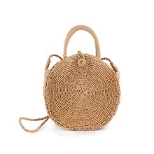 Okrągła ze słomy torby damskie czeski lato dorywczo ręcznie tkane koło rattanowe torebki plażowe kobiece mody słomy torba na ramię tanie tanio W kształcie beczki Torby na ramię Zipper hasp SOFT Solidna torba BBA-34 Poliester Wszechstronny WOMEN Knitting Pojedyncze