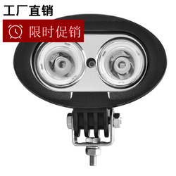 20 Вт синий светильник предупреждающий светильник для вилочного погрузчика