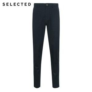 Image 5 - Wybrany męski jesień Slim Fit elastyczny bawełniany w paski spodnie S