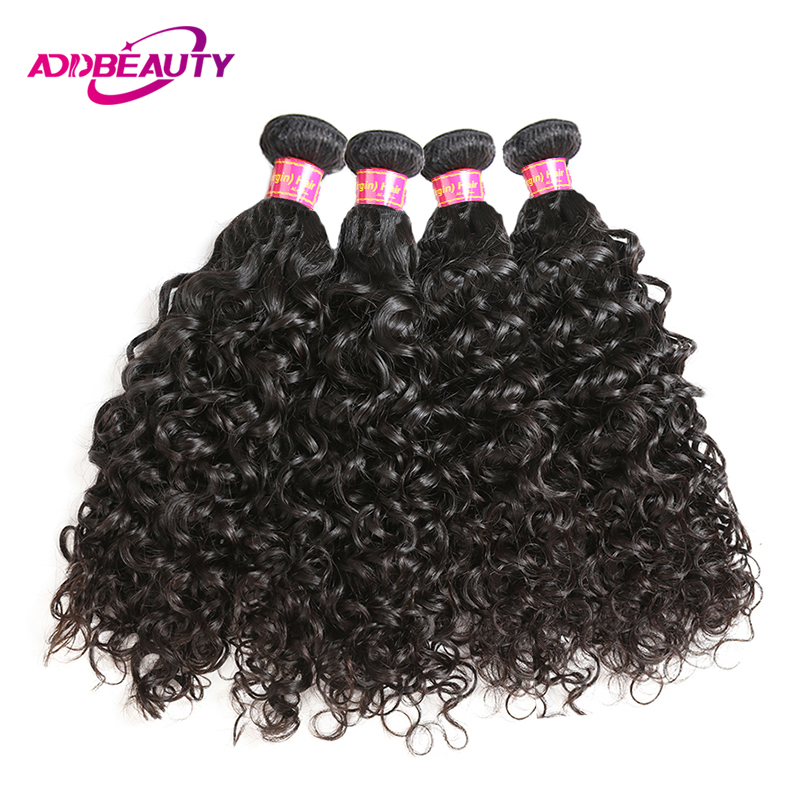 Water Wave Ali Queen Hair Brazilian Unprocessed Raw Virgin Hair Human Remy Hair Extension Bundle Natural Color Double Drawn
