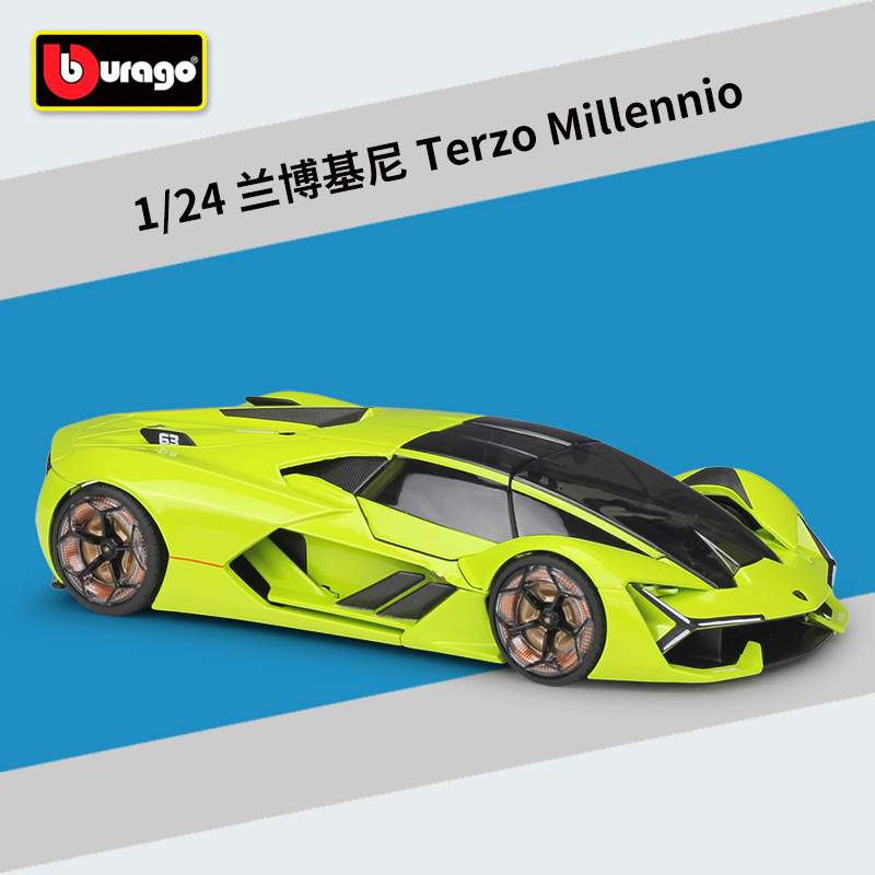 Bburago 1:24 Lamborghini Terzo Millennio Alloy Car Model Collect Gifts Toy