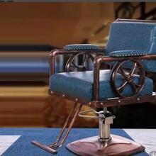 Silla de barbero, silla especial de peluquería, silla de hierro forjado, silla de salón de peluquería vintage se puede poner al revés