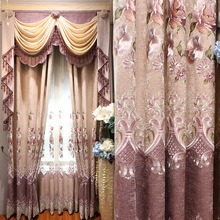 Modern European Luxury Korean Style Curtain Pink Embroidery Stitching Curtains for Bedroom Living Room Curtain