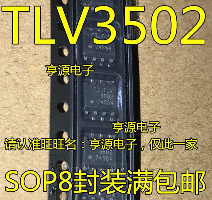 5 PCS Linear Comparator Chip TLV3502AID TLV3502AIDR TLV3502 SOP8 New And Original