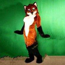 Пушистый костюм талисман лиса плюшевый пушистый животное косплей
