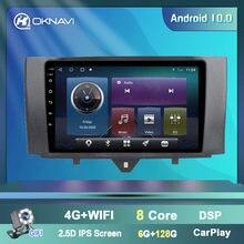 Автомобильный видеоплеер oknavi 4 Гб + 64 ГБ android 90 для