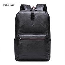 Hommes sacs à dos en cuir pu sacs décole noirs pour adolescents garçons collège Bookbag sacs à dos dordinateur portable sacs de voyage mochila masculina