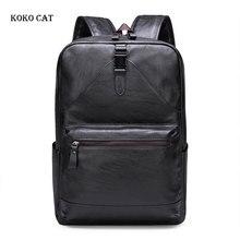 Männer pu Leder Rucksäcke Schwarz Schule Taschen für Jugendliche Jungen College Bookbag Laptop Rucksäcke Reisetaschen mochila masculina